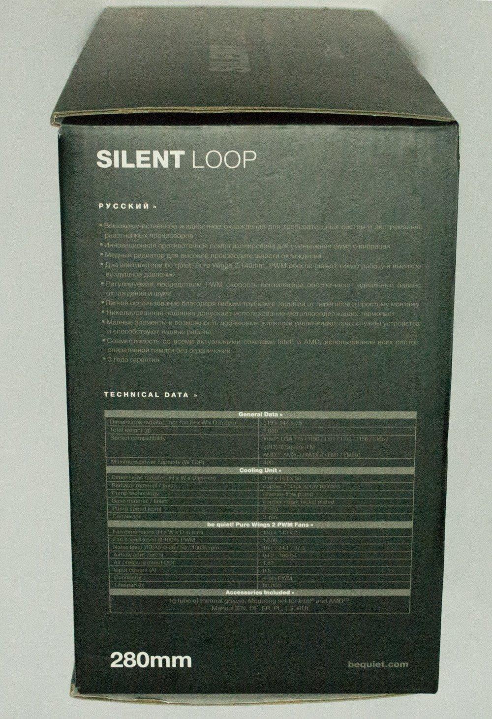be-quiet-silent-loop-280mm-box-side