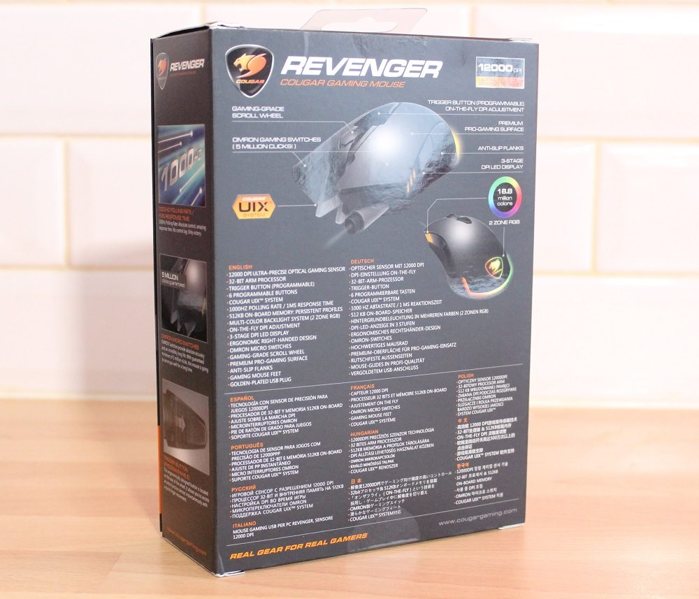 Cougar Revenger Box Back
