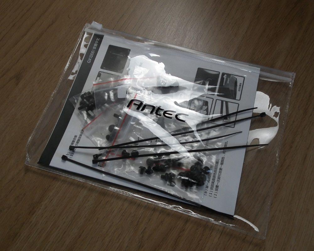 Antec GX1200 Accessories