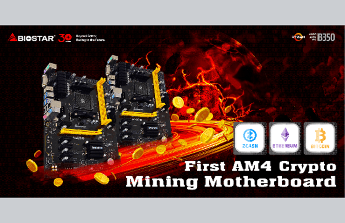 BIOSTAR-AMD-Mining-Feature