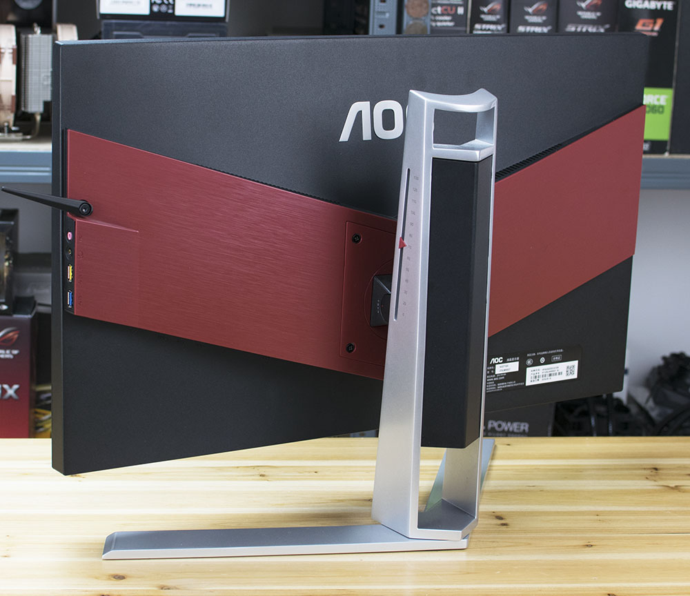 AOC AGON AG271QG Monitor Review 5