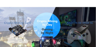 BIOSTAR gaming-mining feature