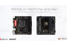 BIOSTAR RACING X470GTN Board Promo Image Feature